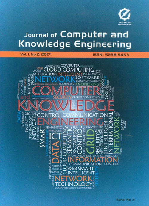 Computer and Knowledge Engineering